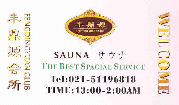 happy ending shanghai massage cost Victoria