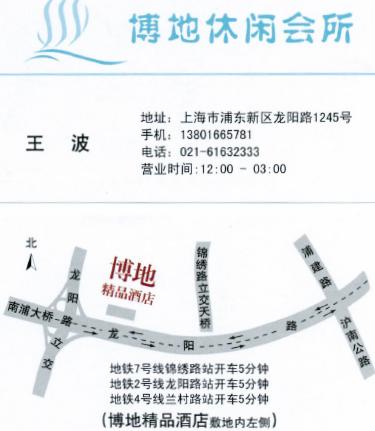 happy ending shanghai massage cost Tamworth